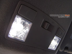 Interior Map Light LED lights Installation